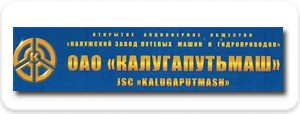 Kalugaputmash, JSC  Spare Parts ORIGINAL