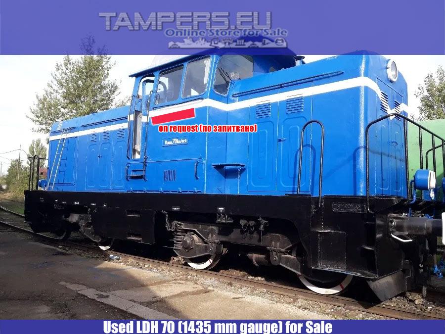 Втора употреба локомотив LDH70 (Производство след 1975 година, междурелсие 1435 mm)