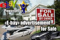 The publication «E-bay» ADVERTISEMENT for Sale