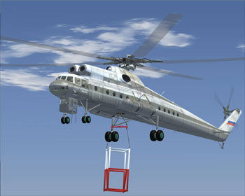 1976 - Mil Mi-10K Helicopter for Sale