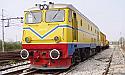 LDE 1500 (REBUILT 2010)