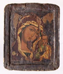 Icons Prude from the 17-18th century {Certificate of authenticity}