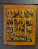 Russian icons from the middle of the 19th century {Certificate of authenticity}