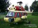 Mil Mi-2 Helicopter {Cabin and tail fin} for Sale