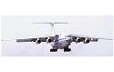 ИЛ-76 Freighter {Карго} под Наем