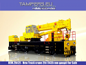 REM.25t(2) New Track crane 25t (1435 mm gauge) for Sale {I generation}