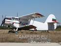Antonov An-2P aircraft for sale - 02 PCT