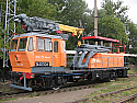 ADM RAILCAR RU wanted
