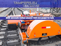 REM.AHBC New Automatic Hydraulic Ballast Rail Cleaner {Broad Gauge Track=1435mm} for Sale