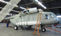 2014 REBUILT MIL Mi-17 {Production in 1990, Completed overhaul 2014} for Sale