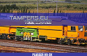 Тamping express 09-3X {Production in after 1999 year} for Sale
