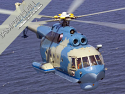 2014 REBUILT MIL Mi-14 {Complete overhaul 2014, on contract, with EC warranty} for Sale