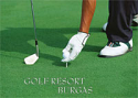 VIP GOLF Resord {BURGAS LAKE} project for Sale or looking for Investors {ROI = 14,3%}