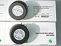 REM595 (EL-T595) Potentiometer